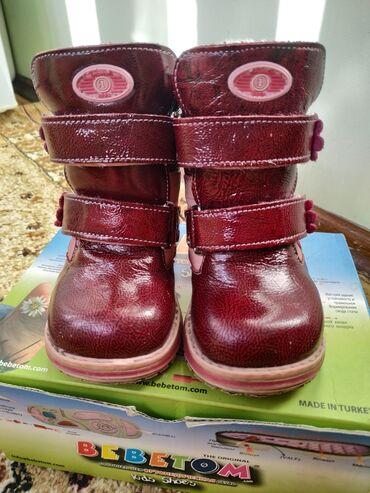 детские обувь в Кыргызстан: Продаю детскую ортопедическую обувь на девочку и на мальчика. Размеры