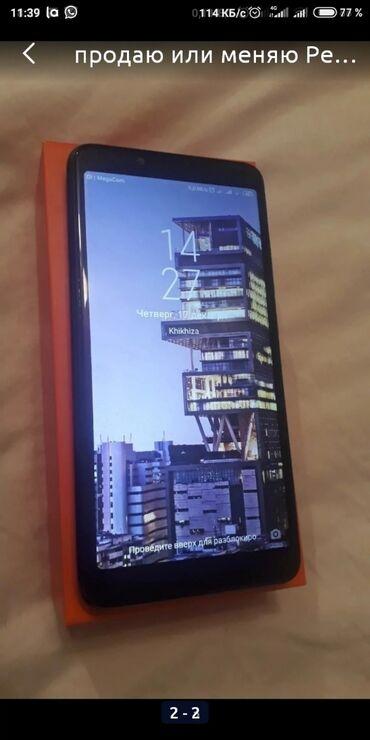 Электроника - Александровка: Xiaomi Redmi 6 | 32 ГБ | Черный | Сенсорный, Отпечаток пальца, Две SIM карты