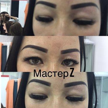 Новогодняя Акция!!! губы + глаза  в Бишкек