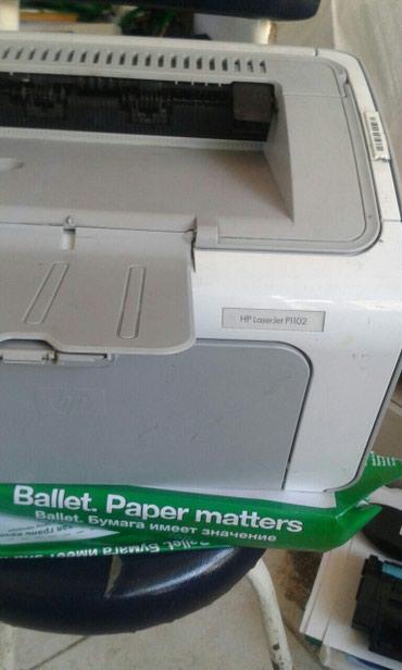 Gəncə şəhərində Hp 1102 lazerni tek printer.cemi 2000 vereq cap edib .ela veziyyetde