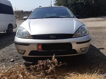 Ford Focus 2002 в Бишкек