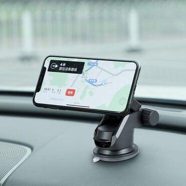 Держатель для телефона магнитный с поворотом на 360° можно ставить на