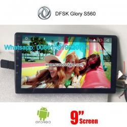 DFSK S560 Car audio radio update android GPS navigation camera Model