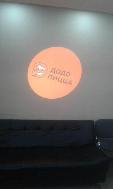проектор acer x1111 в Кыргызстан: Рекламный Гобо проектор