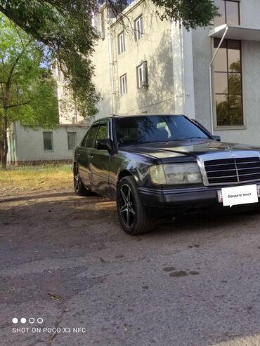 347 объявлений: Mercedes-Benz W124 2.3 л. 1990