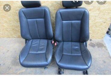 Сиденья на Мерседес W210 на запчасти, без кожи, с памятью, подогревом