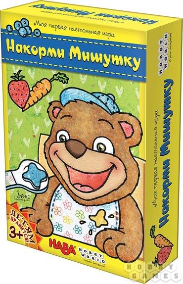 развивающие кубики в Кыргызстан: Настольные игры Накорми МишуткуЭто простая и весёлая детская игра для
