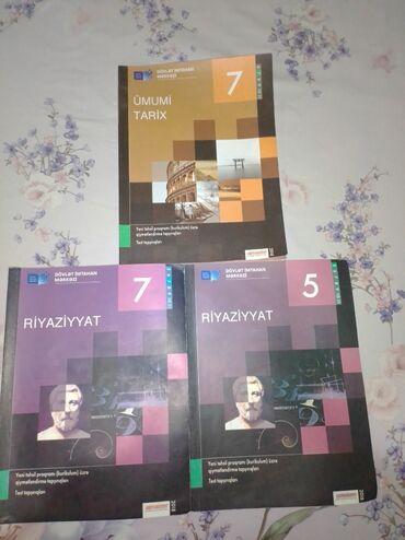 DİM TestləriRiyaziyyat 7-ci sinifRiyaziyyat 5-ci sinif(satılıb)Ümumi