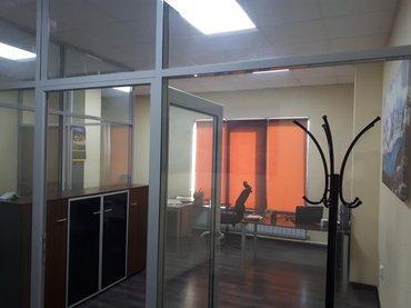 Сдаю офис 45 кв. м. 450$. горького 83 (пер. панфилова) Возможна