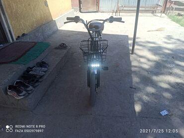 Транспорт - Арчалы: Электро велосипед прадаю