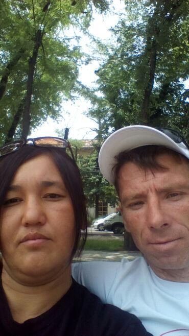 Недвижимость - Жаркынбаев: Ищю дом для присмотра кто уезжает в россию чистату и парядак