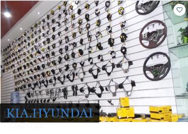 santa fe - Azərbaycan: Hyundai. Sukan lentasiSonata, elantra. Tuksonsanta fe, aksent