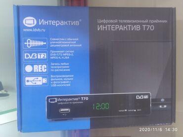 как установить санарип тв в Кыргызстан: Продаю приставки Интерактив DVB новые #санарип #тв #телевидение