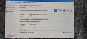 Продаю персональный компьютерПроцессор: Intel Core i3-4150 CPU 3.50