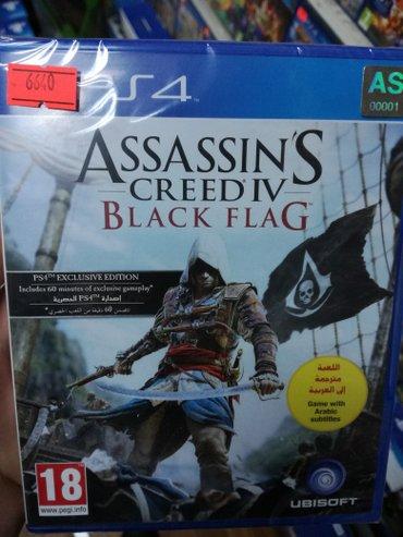 Bakı şəhərində Assassin's creed black flag