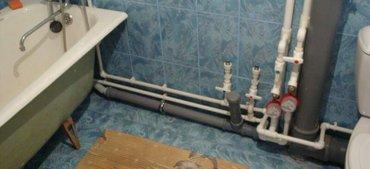 сантехник ремонт в Бишкек