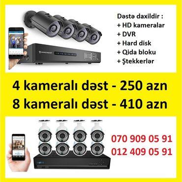 hard disc - Azərbaycan: Təhlükəsizlik kameraları. Dəstə daxildir :+ HD kameralar.+ DVR.+ Hard