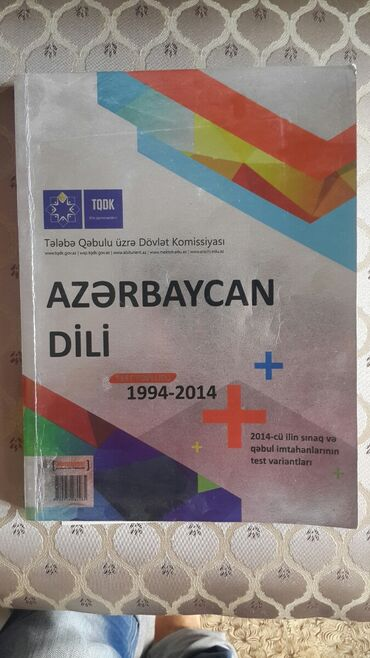 azerbaycan dili test toplusu pdf в Азербайджан: Azərbaycan dili test toplusu  Normal veziyyetdedir