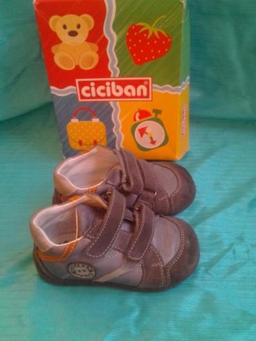 Ciciban cipele,vel.21,sive - Belgrade