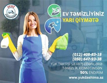 Bakı şəhərində Tac Təmizlik şirkəti təklif edir: 1. Fasadların temizlenmesi