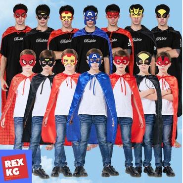 Детские костюмы на заказ оптом в Бишкек