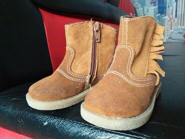 Продаю Детские натуральные замшевые ботинки 21 размера