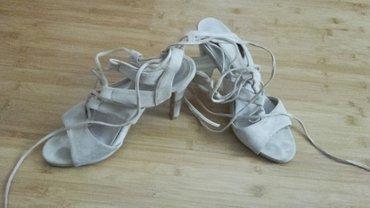 Krem sandale s pertlama. 38 - Rumenka
