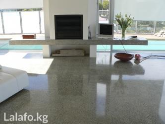 Полированный мозаичный бетонный пол. Шлифованный бетонный пол. Эффект  в Бишкек