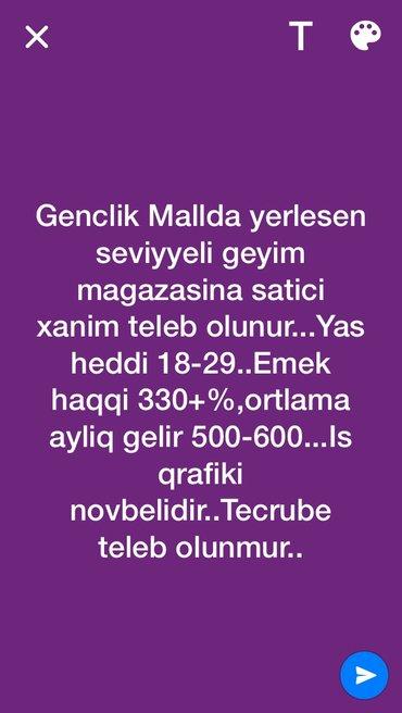 Bakı şəhərində Tecili satici xanim teleb olunur..!