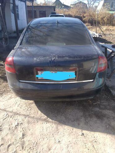 audi 200 21 turbo в Кыргызстан: Audi A6 2.4 л. 1998