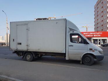 наушники real el в Кыргызстан: Грузовые перевозки до 3х и 5ти тонн, по городу и по республике