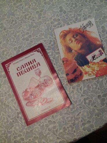 *** dve knjige recepata - slana peciva na 48 strana i zbirka recepata: - Beograd