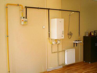 qaz qurasdirilmasi - Azərbaycan: Santexnik   Kombi, radiatorların quraşdırılması