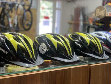 Прокат фирменных велосипедных шлемов