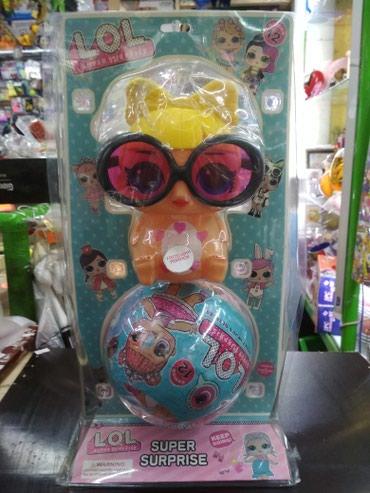 Игрушки в Кыргызстан: Кукла Лол мама с детьми, новинка