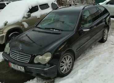 Автомобиль в Ош