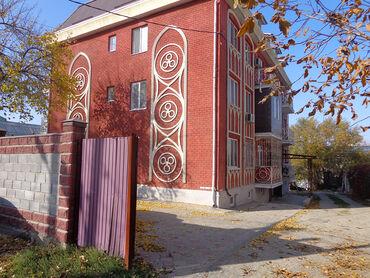 дом продам в Кыргызстан: Продается квартира: 3 комнаты, 78 кв. м