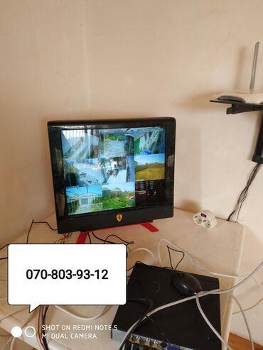 Другие товары для детей в Азербайджан: Kamera nezaret sistemi online daimi izleme sistemi hd full hd daimi
