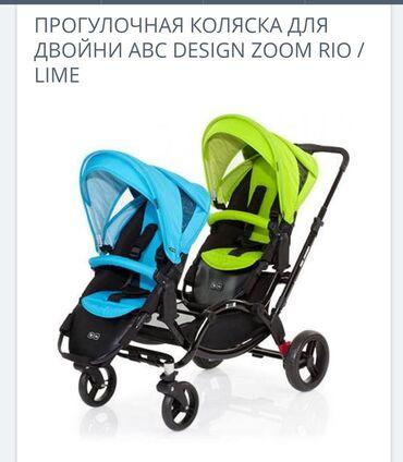 Продаю коляску, подойдёт для двойни и для погодок,привезена с