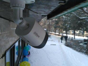 Фото и видеокамеры - Кыргызстан: Видеонаблюдение 4 камеры под ключ (с установкой)для дома и