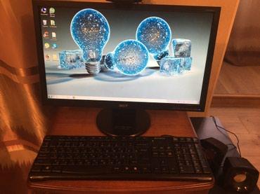 gejmpad ot ps3 na pk в Кыргызстан: Продаю компьютер!!!!  Windows 7 Максимальная   Видео Карта-NVIDIA GeFo