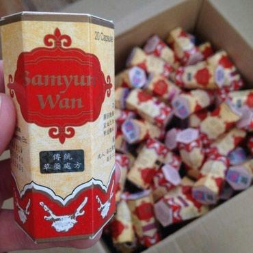 Спортивное питание в Лебединовка: Натуральный продукт для набора мышечной массы доставка внутри города