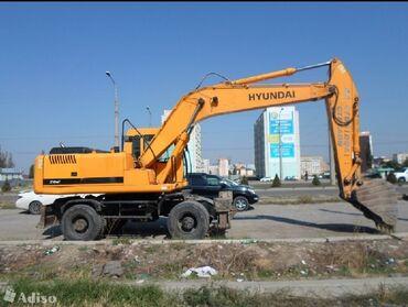 экскаватор бишкек услуги in Кыргызстан | ЭВАКУАТОРЫ: Экскаватор | Выкорчевывание пней, Траншеи, Котлованы