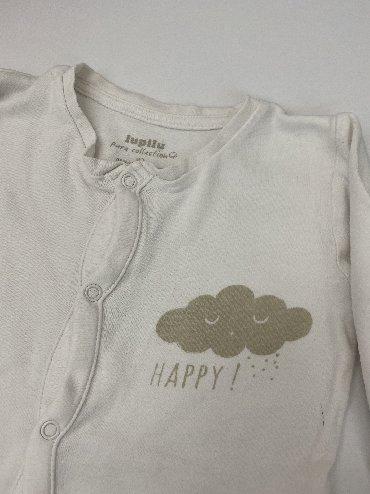 Ostala dečija odeća   Futog: Lupilu bio pamuk. Zeka pizama veličina 92. Bez oštećenja. Bele boje
