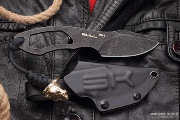 Охота и рыбалка - Кыргызстан: Bull blackwash – Special KnivesАмбициозная ножевая компания Special