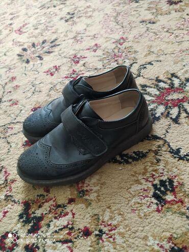 Ботинки на осеньРазмер 32Состояние хорошее (есть небольшая потёртость