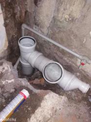 Кафель.... комплексный ремонт ванных в Бишкек