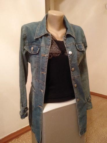 джинсовый пиджак в Кыргызстан: Удобный практичный джинсовый пиджак. 46 размер. Всего за 200 сом