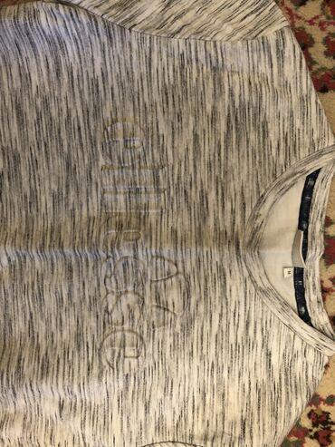 Ellesse bluza za muskarce M velicina