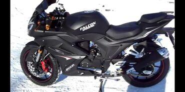Куплю мотоцикл у кого есть пишите деньги наличными сумма